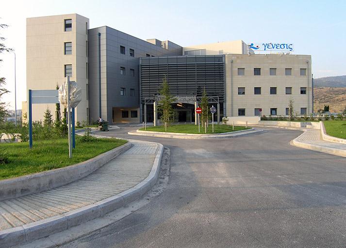 genesis-hospital-1
